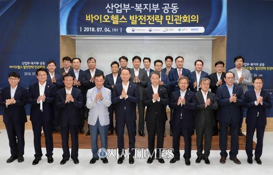 """정부 '융복합 의료기기' 산업 육성…""""5년간 연구개발 일자리 2000개 창출"""""""