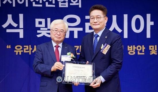 송영길 북방경제협력위원장, (사)유라시아친선협회 명예회장에 위촉