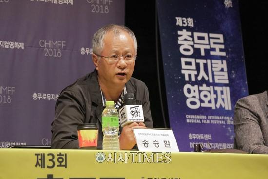 """송승환 """"한국 뮤지컬영화, 제작자의 의지가 약해 없는것 아닌가"""""""
