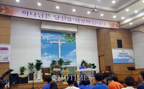 한국교육자선교회 홍천지회, 기독동아리 연합예배 가져