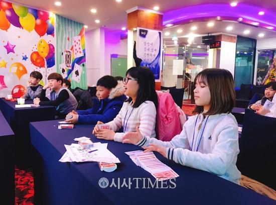 리:크리에이션, '초등학생 위한 마술캠프 BE A STAR' 개최