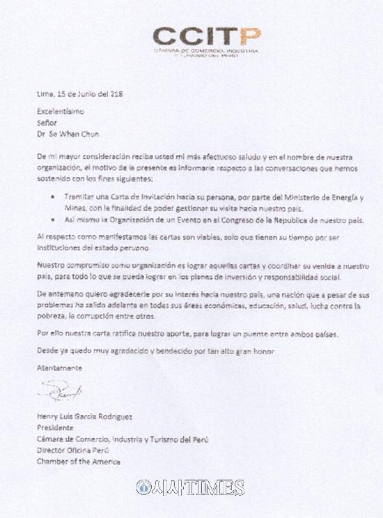 전세환 박사, 중남미 국가 대상으로 원전수출 진행…정근모 전 과기처 장관의 적극적인 도움으로
