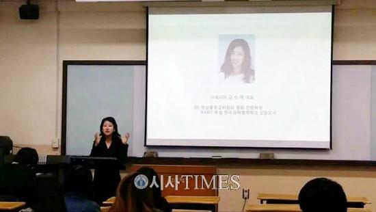청바지포럼 김신애 대표, '보수 우파의 새로운 가치와 비전' 토론회 개최