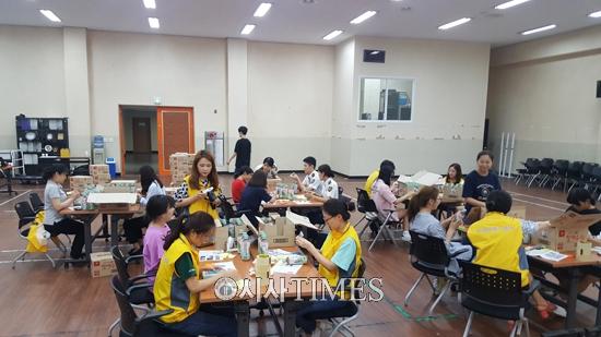 서울시자원봉사센터, 기후 취약계층 '안녕하세요 1+1 캠페인' 전개