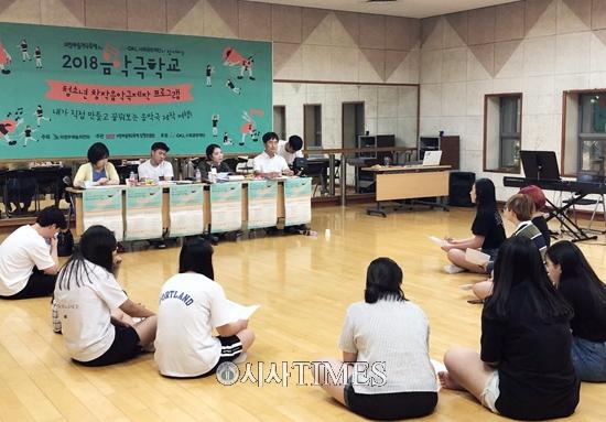 재능있는 초·중·고 학생들이 한자리에…'2018 음악극학교 오디션' 진행