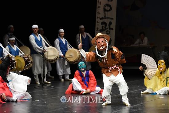 '제23회 전국대학생마당놀이축제' 15일 개최… 전국 500여명 참여