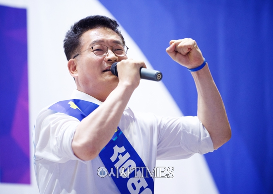 '민주당 당권경쟁' 송영길 후보 여론조사 37.4%로 1위 차지