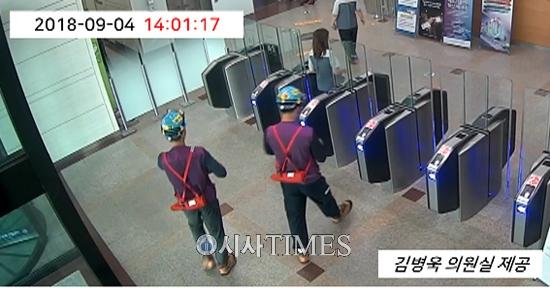 """김병욱 의원 """"삼성전자 기흥사업장 사고 현장 통제 안돼"""""""