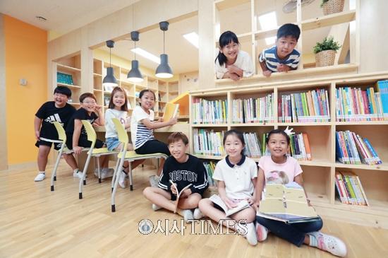뉴스킨 코리아, 고성 마암초등학교에 제22호 희망 도서관 개관