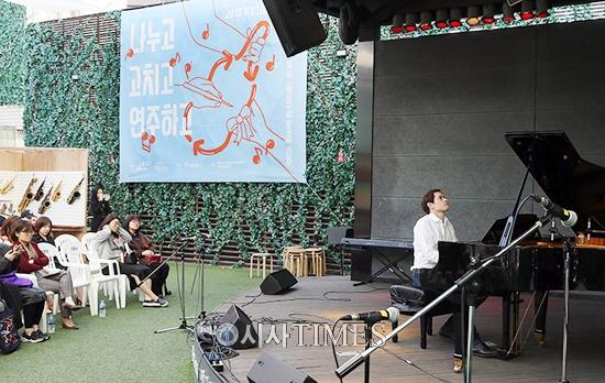 낙원악기상가, '2018 악기 나눔 페스티벌' 20일 성료