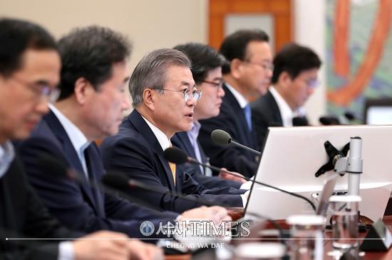 """문 대통령 '군사 분야 합의서' 심의·의결…""""비핵화 촉진 역할될 것"""""""