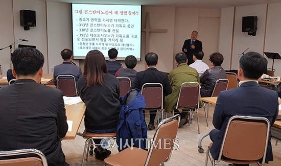 """""""종교개혁과 한국목회자가 나아갈 길""""…한일장신대야간 대학원 종교개혁제 개최"""