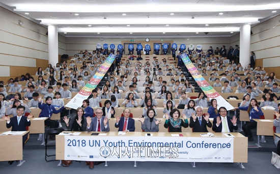 2018 UN청소년환경총회, 11월 3일~4일 성황리에 개최
