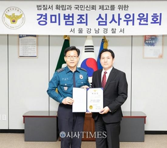 서울강남경찰서교회, 추수감사절에 통 큰 선물…950여 명 경찰·직원에게 떡 선물