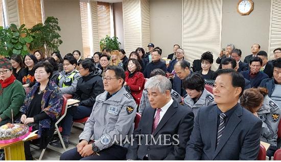 서울강남경찰서교회, 경찰 기독신우회 발족예배 드려