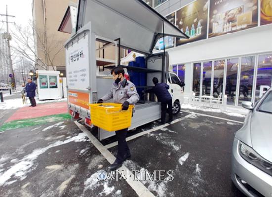 마포경찰서 연남파출소, 13일 무료 급식 봉사 펼쳐