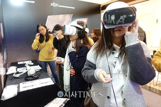 정보통신산업진흥원, 홍콩서 한류 VR 디지털 콘텐츠를 알리다