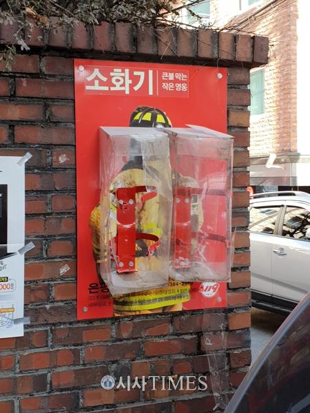 서울 은평소방서, 시민이 '보이는 소화기'로 화재 막아