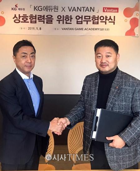 KG에듀원 아이티뱅크, 일본의 Vantan 게임아카데미와 MOU 체결