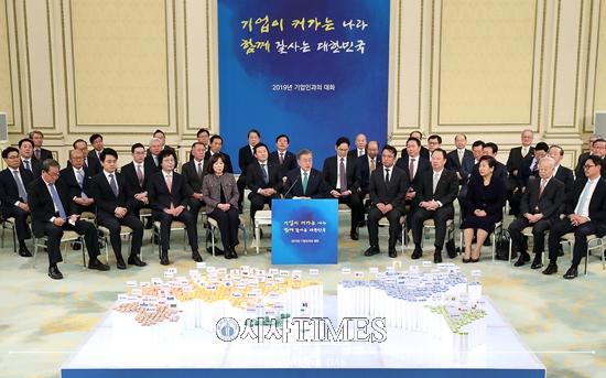 청와대, 기업인과의 대화 후속조치…대규모 투자프로젝트 전담반 가동