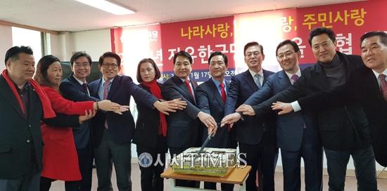 """강요식 구로을 당협위원장 """"구로발전 위해 '화합과 견제' 필요"""""""