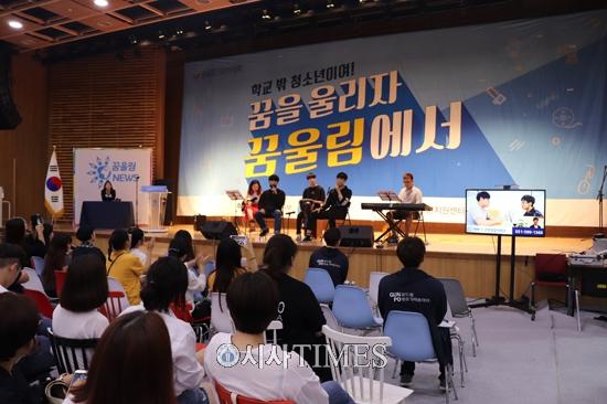 경기도, '학교 밖 청소년' 지원 사업 강화…올해 94억 원 투입