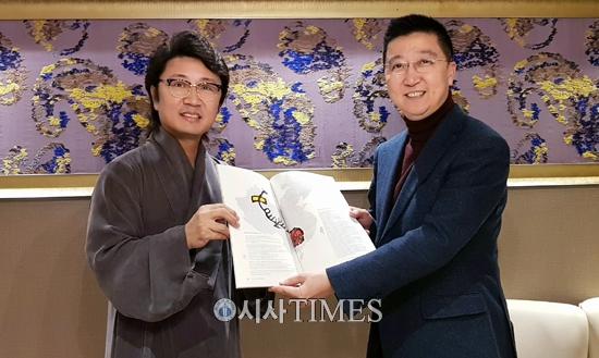 세계평화작가 한한국 석좌교수, 중국 랴오닝성 선양 방문 한국홍보 전개