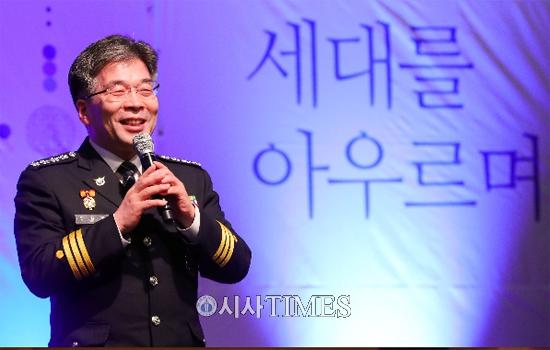 경찰청, 8일 2019년 전국 경찰지휘부 워크숍 개최