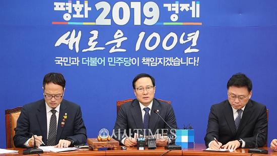 """민주당 """"5·18 망언 한국당 의원, 국민 앞에 사과하라"""""""