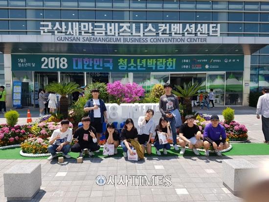 경기도청소년수련원, 3월1일까지 제11기 청소년운영위원회 모집