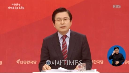 """황교안 """"최순실 태블릿 PC 조작 가능성 있다"""""""