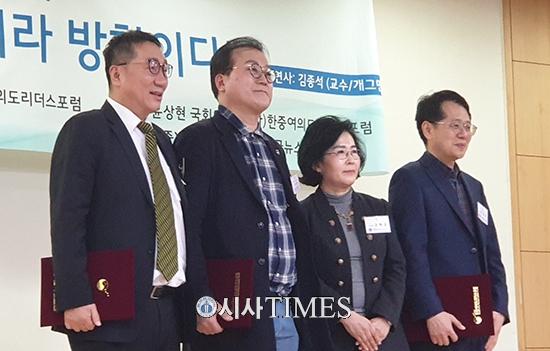 한·중여의도리더스포럼, 뚝딱이 아빠 김종석 교수 초청 특강…'미래는 속도가 아니라 방향이다'