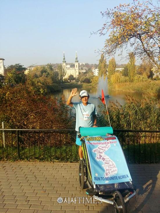 유라시아에서 들려주는 사랑과 모험, 평화이야기 (25)