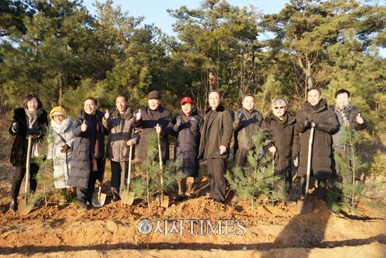 한반도녹색평화운동협의회, 한반도 통일화합나무 8천만 그루심기 발대식 진행