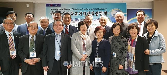 세이연, 미국 달라스서 제8차 정기총회 개최…진용식 목사와 한기총 관련 성명서 채택