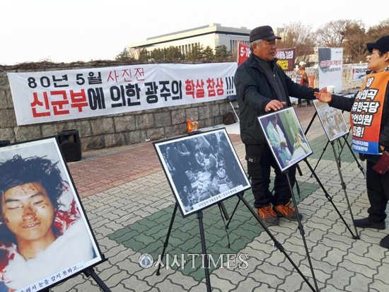"""5·18민주유족들, 전두환 재판모습에 """"또 다시 광주를 욕보였다"""" 울화통"""