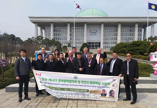 '한국-캐나다 경제협력협의회 및 한반도 평화메달 시상식' 19일 거행