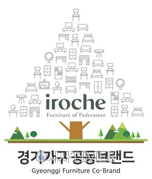 경기도 친환경 가구 공동브랜드 '이로채' 출범