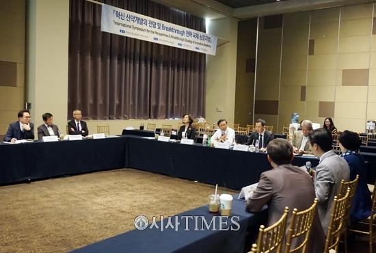 한국신약개발연구조합, '한일 혁신 신약개발 비지니스 라운드 테이블' 개최
