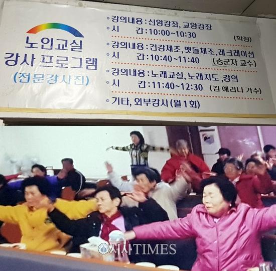"""""""식지 않는 무료급식과 노인대학의 열정의 현장"""""""