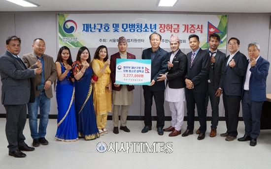 서울북부준법지원센터, '주한네팔인협회'로부터 재난구호 및 장학금 기증 받아