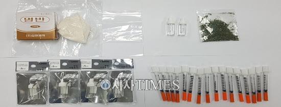 온라인에서 마약류 광고·거래…93명 검거·23명 구속