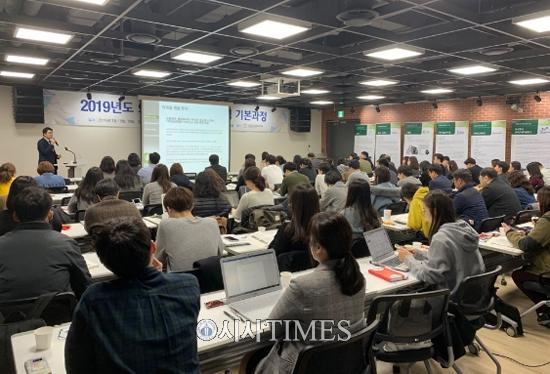 한국신약개발연구조합, 개량신약 연구개발 전문인력 육성…교육생 80명 배출