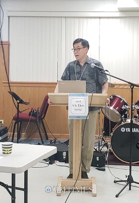 2019 미국장로교 한인교회 학원목회 연구회 컨퍼런스 성황