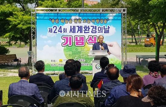 푸른 하늘을 위한 오늘의 한걸음…'제24회 환경의 날 기념식' 5일 거행