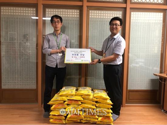 SK브로드밴드 홈앤서비스 광진성동지사, 저소득 어르신을 위한 사랑의 쌀 기부
