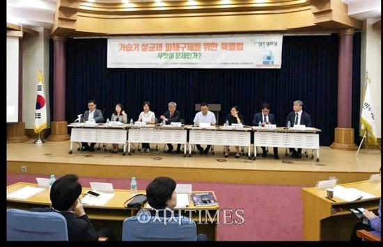 민평당, '가습기살균제 피해구제특별법, 무엇이 문제인가?' 토론회 개최