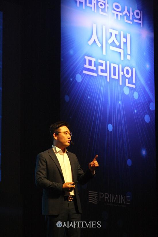 """""""위대한 유산의 시작! 프리마인""""…'프리마인 2019 컨벤션' 20일 개최"""