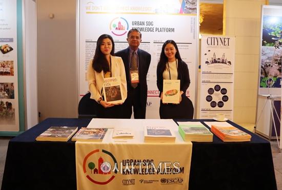 국제기구 시티넷, 2019 지속가능발전 제주 국제컨퍼런스 참여