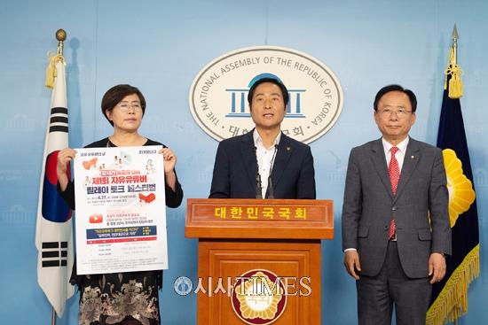 """강요식 """"자유전심(自由傳心), 천만대군으로 가자"""""""